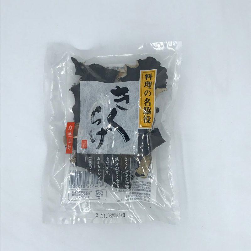 [Tochigiya]
