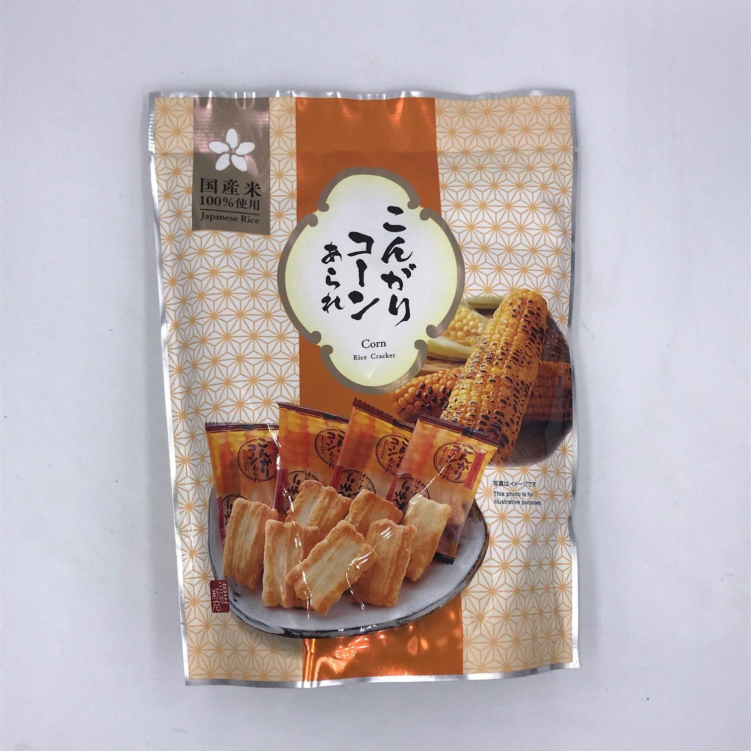 [Morihaku]