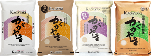 kagayaki-rice-3kinds