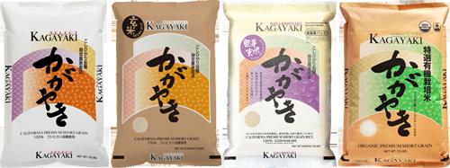 kagayaki-rice-3kinds